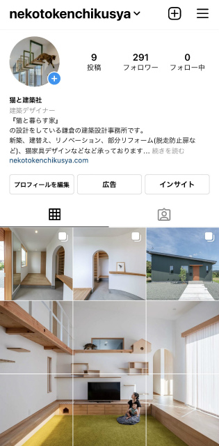 猫と建築社_インスタグラム